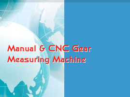 Gear & Spline Measurement Machine, Rotation Inspection Instrument, Double Flank Gear Rolling Inspection URM-WZ, Mumbai, India